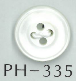 PH335 4穴2重フチ貝ボタン 阪本才治商店/オークラ商事 - ApparelX アパレル資材卸通販