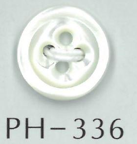 PH336 4穴クローバー風貝ボタン 阪本才治商店/オークラ商事 - ApparelX アパレル資材卸通販