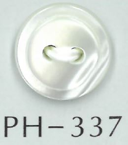 PH337 2穴フチ削り貝ボタン 阪本才治商店/オークラ商事 - ApparelX アパレル資材卸通販