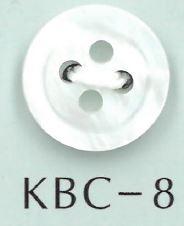 KBC-8 BIANCO SHELL4穴中心くぼみ貝ボタン 阪本才治商店/オークラ商事 - ApparelX アパレル資材卸通販