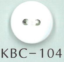 KBC-104 BIANCO SHELL2つ穴フラット貝ボタン 阪本才治商店/オークラ商事 - ApparelX アパレル資材卸通販
