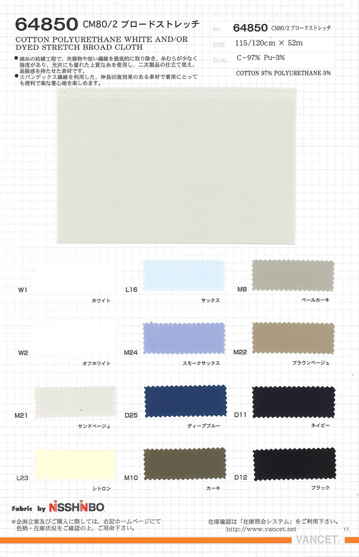 64850 CM80/2 ブロードストレッチ[生地] VANCET/オークラ商事 - ApparelX アパレル資材卸通販