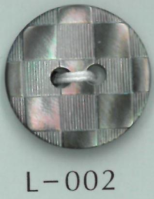 L-002 2穴市松模様貝ボタン 阪本才治商店/オークラ商事 - ApparelX アパレル資材卸通販