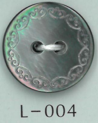 L-004 2穴刻印模様入り貝ボタン 阪本才治商店/オークラ商事 - ApparelX アパレル資材卸通販