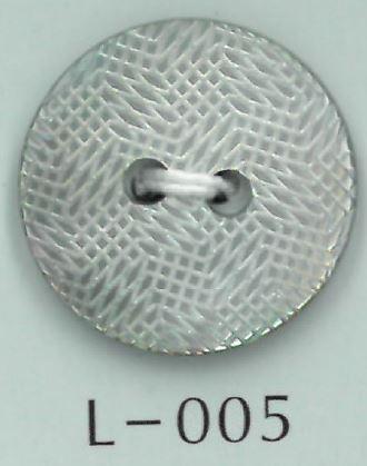 L-005 2穴網目模様貝ボタン 阪本才治商店/オークラ商事 - ApparelX アパレル資材卸通販