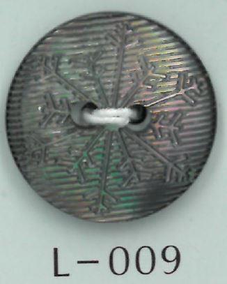 L-009 2穴雪の結晶刻印貝ボタン 阪本才治商店/オークラ商事 - ApparelX アパレル資材卸通販