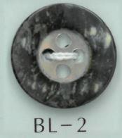 BL-2 2穴中心色変え貝ボタン 阪本才治商店/オークラ商事 - ApparelX アパレル資材卸通販