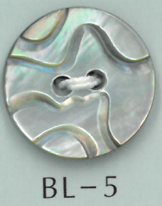 BL-5 2穴曲線刻印貝ボタン 阪本才治商店/オークラ商事 - ApparelX アパレル資材卸通販