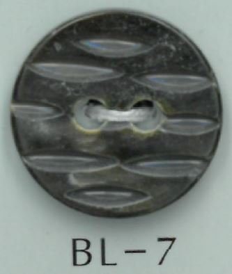 BL-7 2穴削り模様貝ボタン 阪本才治商店/オークラ商事 - ApparelX アパレル資材卸通販