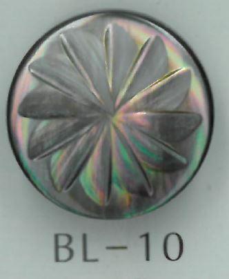 BL-10 花模様金属足つき貝ボタン 阪本才治商店/オークラ商事 - ApparelX アパレル資材卸通販