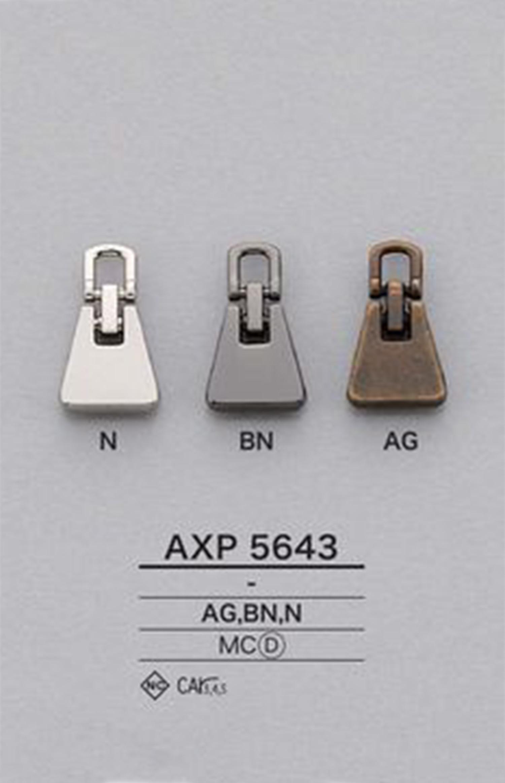 AXP5643 ファスナーポイント(引き手) アイリス/オークラ商事 - ApparelX アパレル資材卸通販