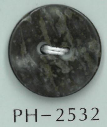 PH2532 2穴貝模様貝ボタン 阪本才治商店/オークラ商事 - ApparelX アパレル資材卸通販
