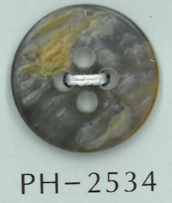 PH2534 2穴貝模様ボタン(濃ベージュ) 阪本才治商店/オークラ商事 - ApparelX アパレル資材卸通販