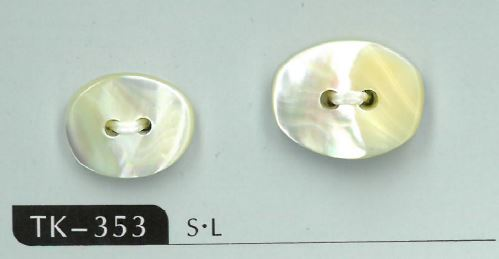 TK353 2穴楕円高瀬芯貝ボタン 阪本才治商店/オークラ商事 - ApparelX アパレル資材卸通販