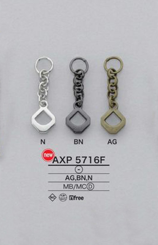 AXP5716F チェーン ファスナーポイント(引き手) アイリス/オークラ商事 - ApparelX アパレル資材卸通販