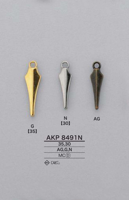 AKP8491N ファスナーポイント(引き手) アイリス/オークラ商事 - ApparelX アパレル資材卸通販