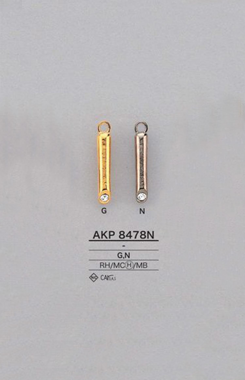 AKP8478N ラインストーン 円柱 ファスナーポイント(引き手) アイリス/オークラ商事 - ApparelX アパレル資材卸通販