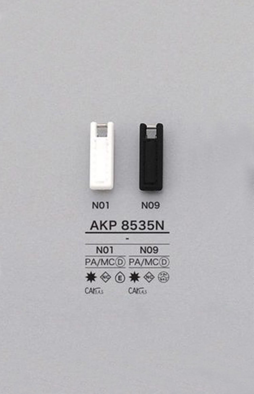 AKP8535N スクエア ファスナーポイント(引き手) アイリス/オークラ商事 - ApparelX アパレル資材卸通販