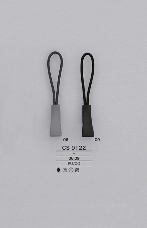 CS9122 コード ファスナーポイント(引き手) アイリス/オークラ商事 - ApparelX アパレル資材卸通販