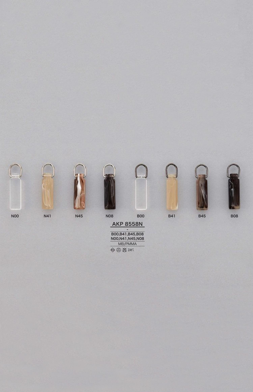 AKP8558N アクリル ファスナーポイント(引き手) アイリス/オークラ商事 - ApparelX アパレル資材卸通販