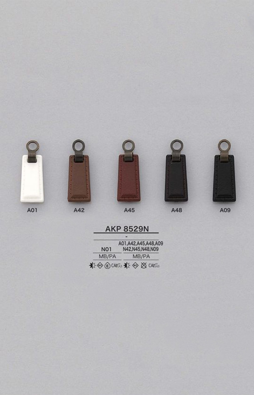 AKP8529N ナイロン ファスナーポイント(引き手) アイリス/オークラ商事 - ApparelX アパレル資材卸通販