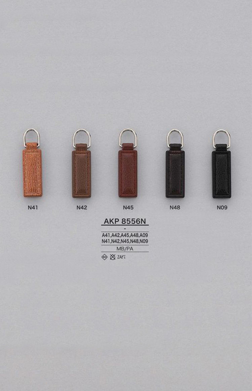 AKP8556N ナイロン ファスナーポイント(引き手) アイリス/オークラ商事 - ApparelX アパレル資材卸通販
