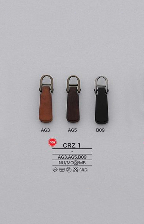 CRZ1 ナット ファスナーポイント(引き手) アイリス/オークラ商事 - ApparelX アパレル資材卸通販