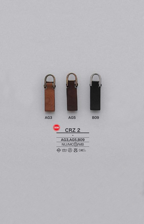 CRZ2 ナット ファスナーポイント(引き手) アイリス/オークラ商事 - ApparelX アパレル資材卸通販