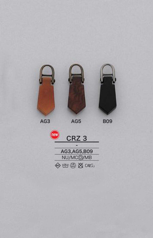CRZ3 ナット ファスナーポイント(引き手) アイリス/オークラ商事 - ApparelX アパレル資材卸通販