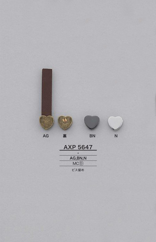 AXP5647 ハート ファスナーポイント(引き手) アイリス/オークラ商事 - ApparelX アパレル資材卸通販