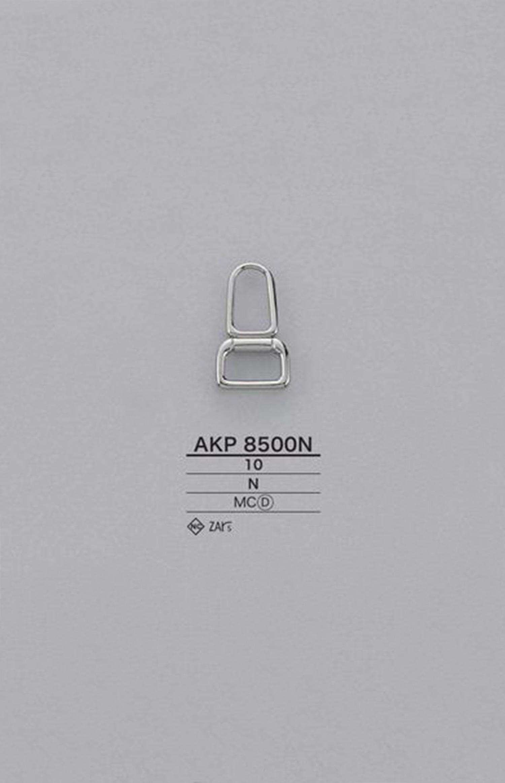 AKP8500N ダイカスト ファスナーポイント(引き手) アイリス/オークラ商事 - ApparelX アパレル資材卸通販