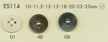 ES114 DAIYA BUTTONS 貝調ポリエステルボタン 大阪プラスチック工業(DAIYA BUTTON)/オークラ商事 - ApparelX アパレル資材卸通販