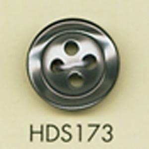"HDS173 DAIYA BUTTONS 耐衝撃""HYPER DURABLE""シリーズ 貝調ポリエステルボタン 大阪プラスチック工業(DAIYA BUTTON)/オークラ商事 - ApparelX アパレル資材卸通販"
