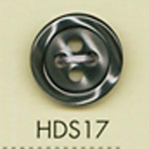 "HDS17 DAIYA BUTTONS 耐衝撃""HYPER DURABLE""シリーズ 貝調ポリエステルボタン 大阪プラスチック工業(DAIYA BUTTON)/オークラ商事 - ApparelX アパレル資材卸通販"