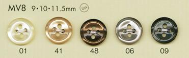 MV8 DAIYA BUTTONS 貝調ポリエステルボタン 大阪プラスチック工業(DAIYA BUTTON)/オークラ商事 - ApparelX アパレル資材卸通販