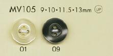 MV105 DAIYA BUTTONS 貝調ポリエステルボタン 大阪プラスチック工業(DAIYA BUTTON)/オークラ商事 - ApparelX アパレル資材卸通販