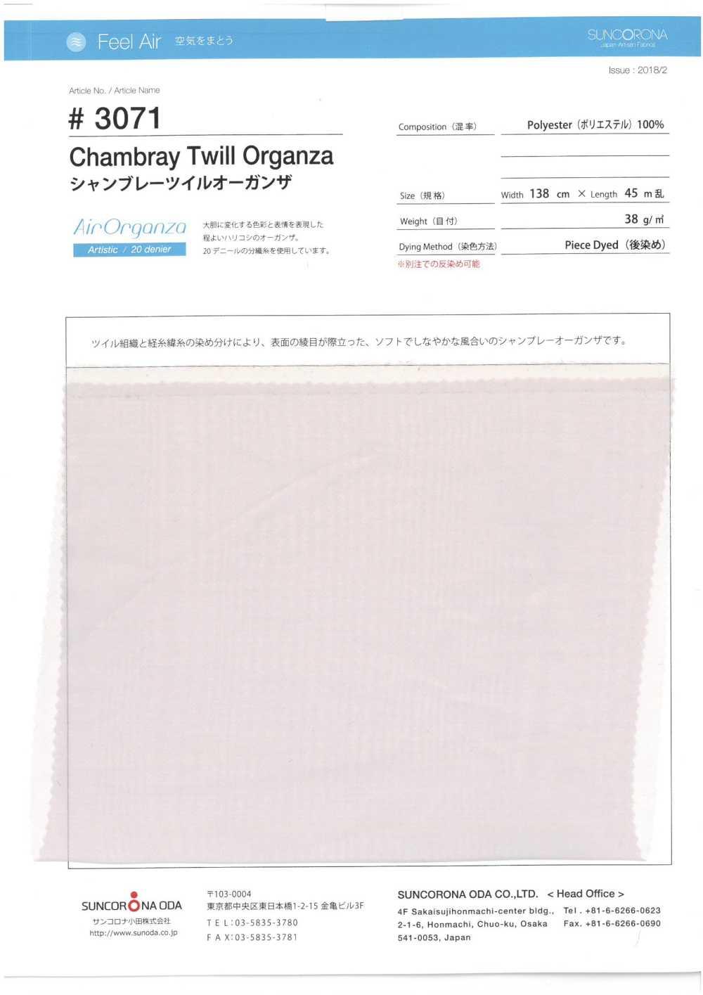 3071 シャンブレーカルゼ[生地] サンコロナ小田/オークラ商事 - ApparelX アパレル資材卸通販