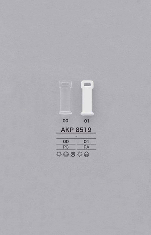 AKP8519N ファスナーポイント(引き手) アイリス/オークラ商事 - ApparelX アパレル資材卸通販