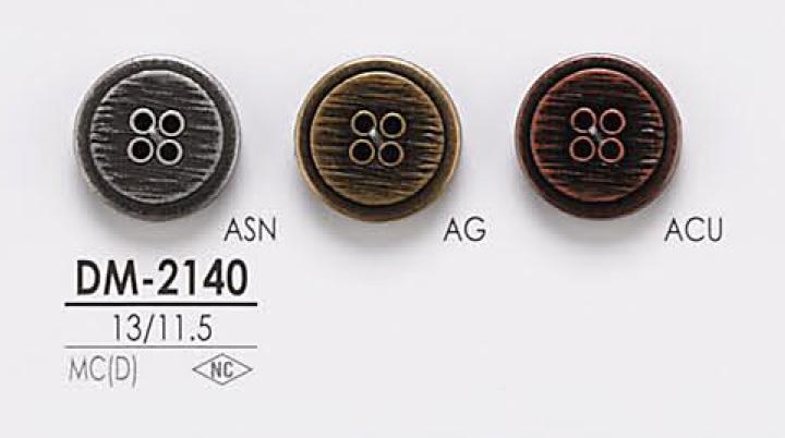 DM2140 ジャケット・スーツ用 4つ穴 メタルボタン アイリス/オークラ商事 - ApparelX アパレル資材卸通販