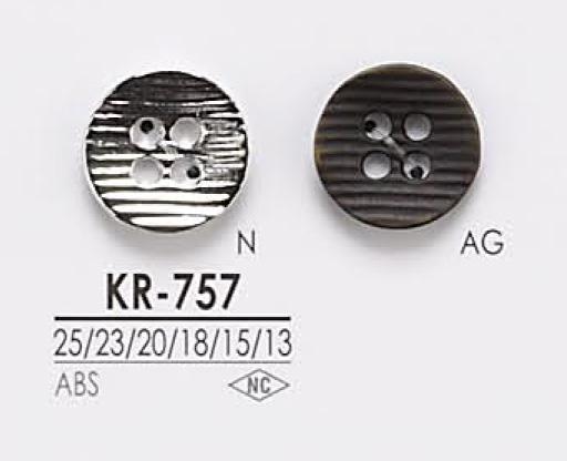 KR757 4つ穴 メタルボタン アイリス/オークラ商事 - ApparelX アパレル資材卸通販
