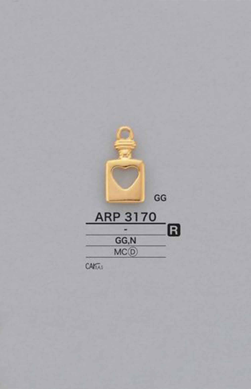 ARP3170 ハート ファスナーポイント(引き手) アイリス/オークラ商事 - ApparelX アパレル資材卸通販