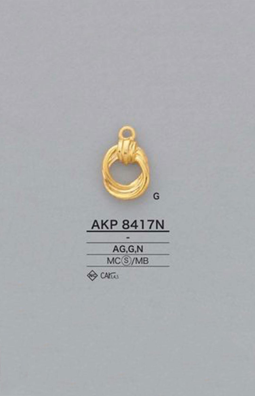 AKP8417N リング ファスナーポイント(引き手) アイリス/オークラ商事 - ApparelX アパレル資材卸通販