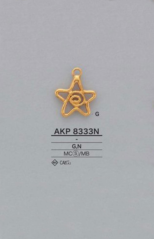 AKP8333N 星 ファスナーポイント(引き手) アイリス/オークラ商事 - ApparelX アパレル資材卸通販