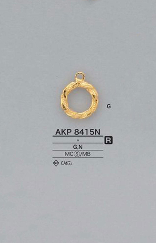 AKP8415N リング ファスナーポイント(引き手) アイリス/オークラ商事 - ApparelX アパレル資材卸通販