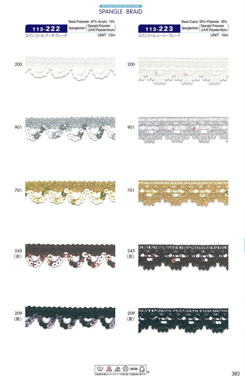 113-223 スパンコール レーシーブレード[リボン・テープ・コード] DARIN(ダリン)/オークラ商事 - ApparelX アパレル資材卸通販