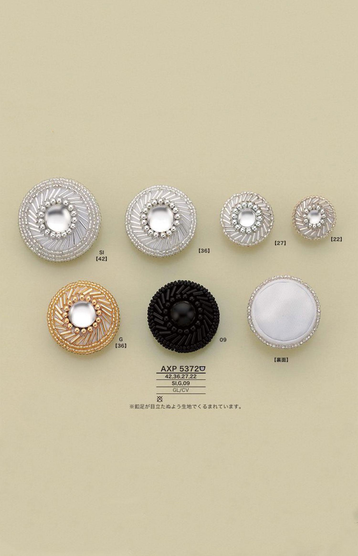 AXP5372 ビーズ アクセサリーボタン アイリス/オークラ商事 - ApparelX アパレル資材卸通販