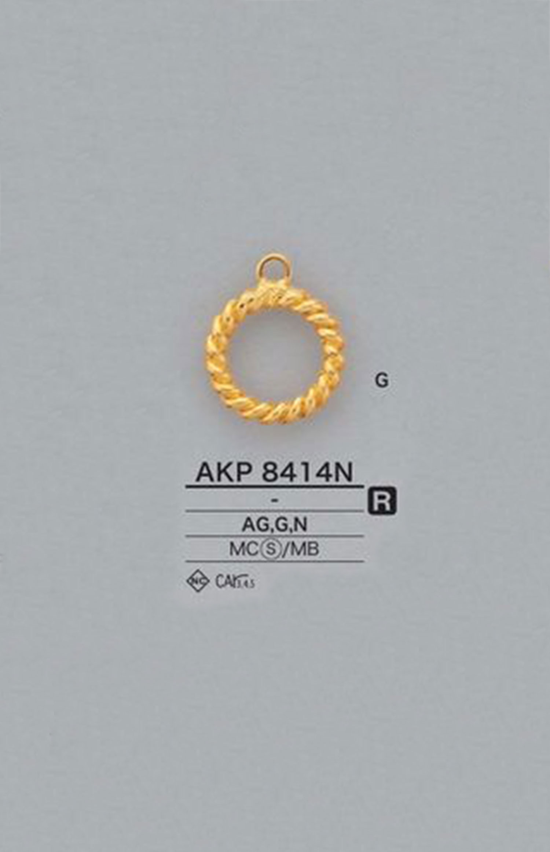 AKP8414N リング ファスナーポイント(引き手) アイリス/オークラ商事 - ApparelX アパレル資材卸通販