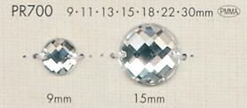 PR700 透明 ダイヤカット ボタン 大阪プラスチック工業(DAIYA BUTTON)/オークラ商事 - ApparelX アパレル資材卸通販
