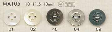 MA105 DAIYA BUTTONS 貝調ポリエステルボタン 大阪プラスチック工業(DAIYA BUTTON)/オークラ商事 - ApparelX アパレル資材卸通販
