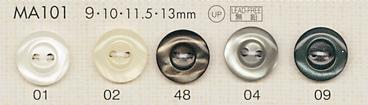 MA101 DAIYA BUTTONS 貝調ポリエステルボタン 大阪プラスチック工業(DAIYA BUTTON)/オークラ商事 - ApparelX アパレル資材卸通販